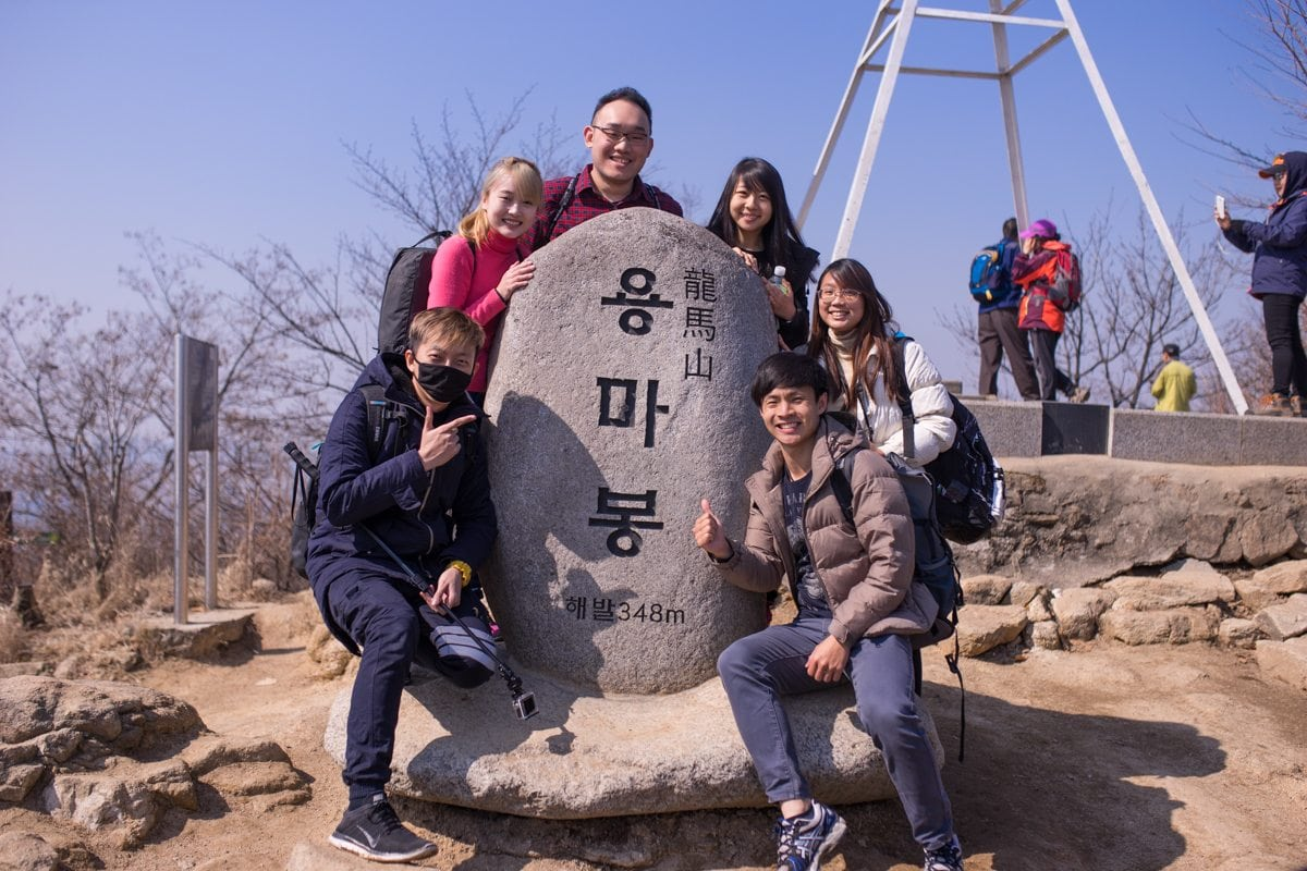 Hikes in South Korea : Mt. Yongmasan (용마산)