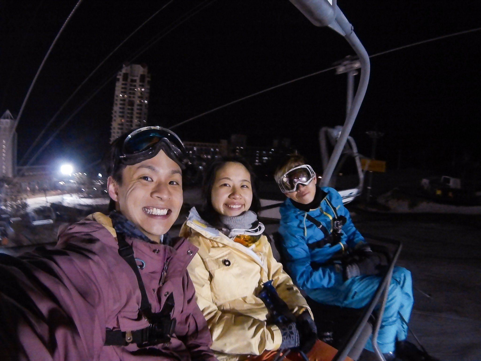 planning a ski trip night