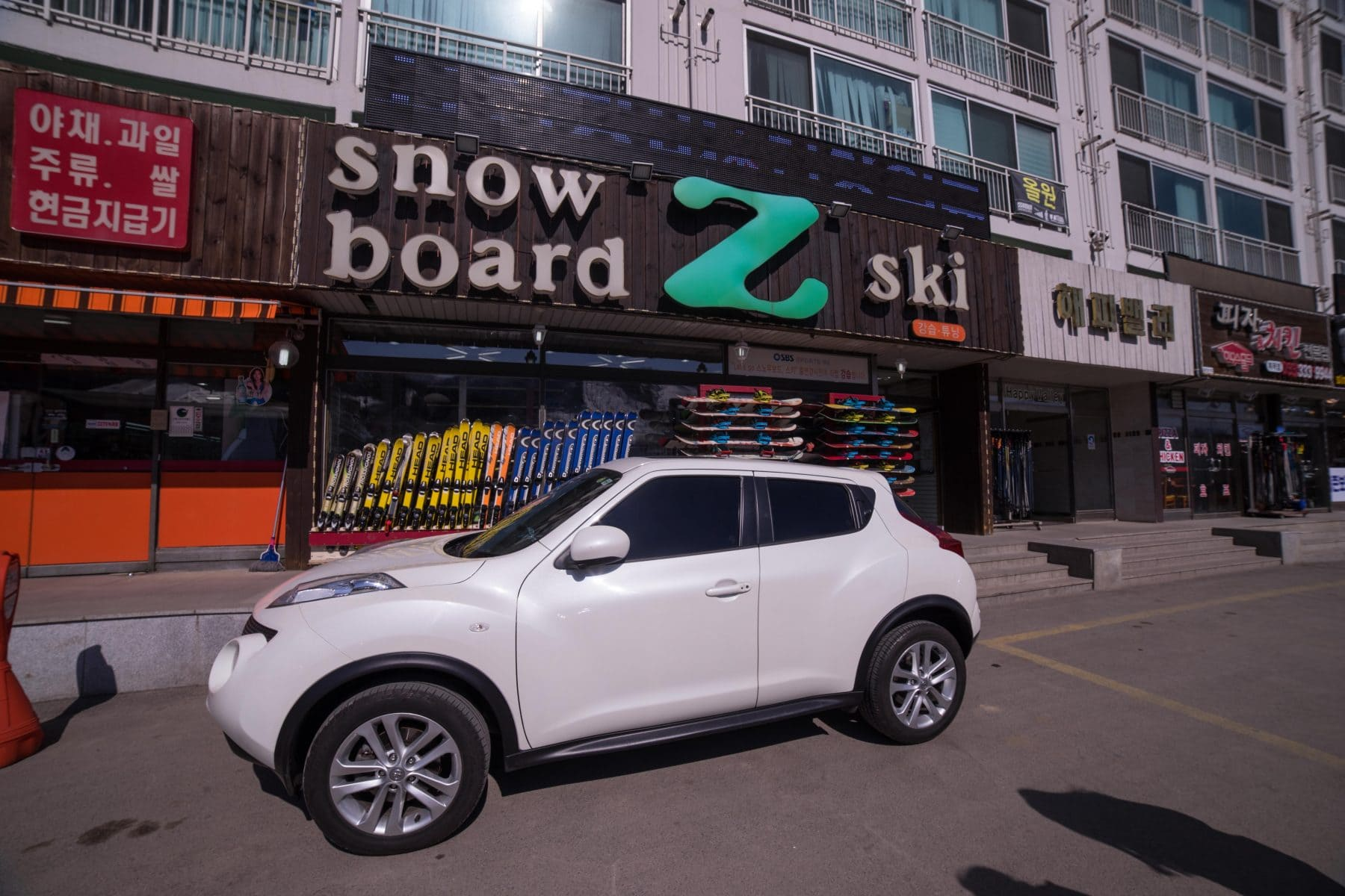planning a ski trip car