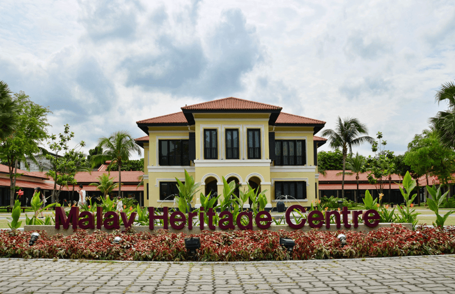 Little India, Malay Heritage Centre